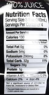 cheribundi tart cherry juice 32 ounce pack of 3 61064 85364 fruit juice grocery gourmet food tibs