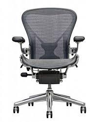 ergonomic office chair with headrest \u2013 Cryomats.org