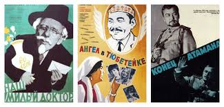 Краткая история казахстанского кинематографа от Шакена Айманова   Он титан казахского кино народный любимец и все это конечно не просто так Ведь такие фильмы как Наш милый доктор 1957 Конец Атамана 1970