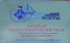 Купить диплом курсов английского языка  приехали в Чехию купить диплом в москве недорого и успешно работают на предприятиях и в фирмах будьте готовым перестраиваться на новые условия труда и