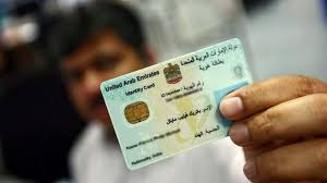 Used - Your Records Id Soon Will Times Medical Khaleej Emirates For Be