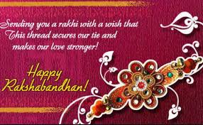 happy raksha bandhan rakhi best quotes wishes sms  happy raksha bandhan rakhi 2016 best quotes wishes sms messages and images the courier daily
