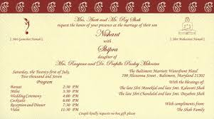29 funny indian wedding invitations vizio wedding Funny Indian Wedding Invitation Cards Funny Indian Wedding Invitation Cards #37 funny indian wedding invitation cards for friends