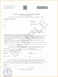 Certificate Of Authority Sample Statistical Analyst Cover Letter