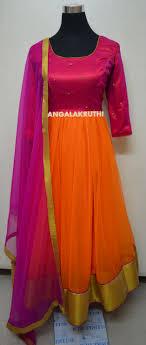 Designer Salwar Kameez Boutique In Bangalore Angalakruthi Ladies Boutique In Bangalore Custom Design