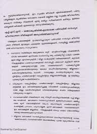 resources and s kerala state biodiversity board page 4