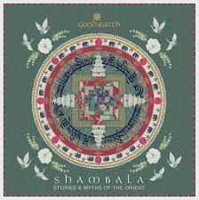 the east coast desi unveiling the collection from good  the good earth shambala mandala the mandala is made up of the key motifs that essay the stories of the visual landscape of shambala