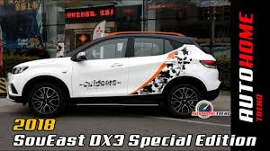 this is the new 2018 soueast dx3 outdoors special edition 1 5t cvt suv
