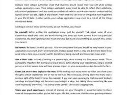 best college essays best college essay ever org best college admission essay opening lines