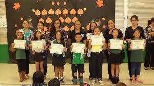 Image result for Finegayan Elementary School
