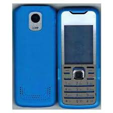 Back Panel Cover for Nokia 7210 - White ...