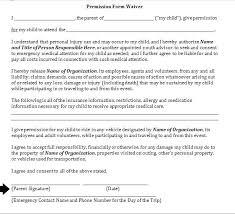 Permission Slip Form Template School Camp Glotro Co