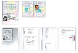бюро переводов москва перевод документов паспорт свидетельство  Перевод украинского загранпаспорта