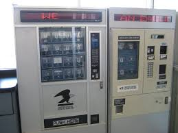 Old School Vending Machines Fascinating Oldschool Vending Machines Yelp