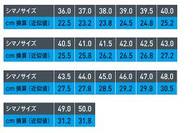 Shimano Shoe Size Chart Shimano Rp4 Black Orange Red Wide Size Spd Sl Shimano Shoes
