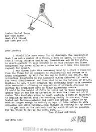 ask for a raise letter al hirschfeld ask for a raise www alhirschfeldfoundation org