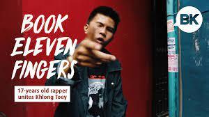 Rap is Now - #RESPECT สู้ต่อไปเพื่อคลองเตย!