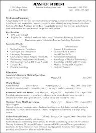Free Copy And Paste Resume Templates Best Resume Copy And Paste Resume Templates Copy And Paste Resume