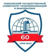 Дипломникам Кафедра ИСТ 60 лет ПГУТИ