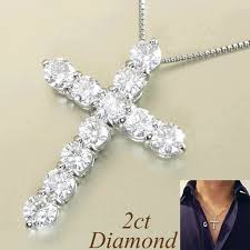 i am going to send out men s platinum diamond necklace meter 2 carats cross necklace diffeiation