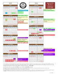 Modern Sample Julian Calendar Elaboration - Resume Ideas - Bayaar.info