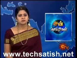 Sun News Reader Kalyani Hot