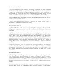 Letters Of Recommendations For Teachers Examples Of Letters Of Recommendation For Teachers Letter Sample