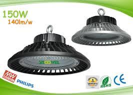 130lm w ufo led high bay lights 150w