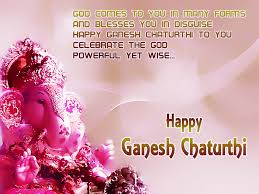happy ganesh chaturthi wishes quotes sms messages   news manganesh chaturthi wishes in hindi