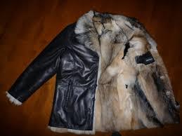 Отчет по производственной практике одежда ru комбинезон lassie 710240 одежда элиза фанти а анапе из чего сшить мужскую майку