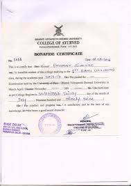 Application Letter Bonafide Certificate College