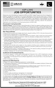 Asp Lums Required Procurement Training Specialist In Lahore