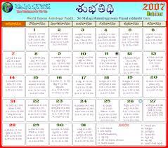 2010 Calendar January October Within 2010 Calendar Calendar