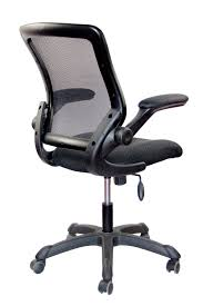 Amazon.com: Mesh Task Office Chair with Flip Up Arms. Color: Black ...
