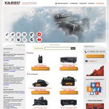 yaesu.ru at WI. Купить рацию в Москве,Магазин раций и ...