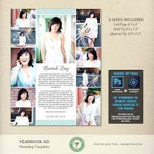Template Senior Yearbook Ad Templates Dedication Tribute