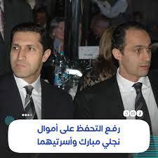 """Omar Syad's tweet - """"القبض على الكاتب الصحفي عبد الناصر سلامة بسبب المقال  الأخطر لرئيس التحرير الأسبق الذي طاالب فيه السيسي بالتنحي على ما فعله بمصر  المحروسة من خراب #ThankYouPitso """" - Trendsmap"""
