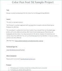 Cover Letter For Teller Sample Bank Teller Cover Letters Cover