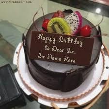 Cake Pics With Name Fatima Birthdaycakeformomgq