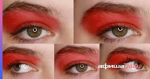 Какое средство для <b>снятия макияжа</b> купить? Как выглядят ...