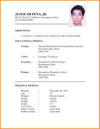 11 Format Of Writing Cv For Job Application Pdf Appication Letter