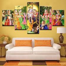 <b>Lord</b> Krishna Painting - Superior Quality Canvas Printed Wall Art ...