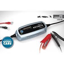<b>Зарядное устройство</b> аккумуляторов <b>CTEK</b> MXS 5.0 <b>LITHIUM</b>