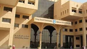 رئيس جامعة الملك سعود يتلقى الجرعة الثانية من لقاح كورونا