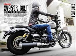 yamaha xv950r bolt launched in msia