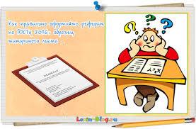 Образец реферата по педагогике newpoovderetu s diary  образец реферата по педагогике