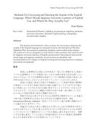 The text consists entirely of a mixture of kanji (characters) and kana (phonetic alphabet) and begins with the famous line, the waters of a flowing. Pdf Methods For Conveying And Denoting The Sounds Of The English Language Which Should Japanese University Learners Of English Use And Which Do They Actually Use Paul Raine
