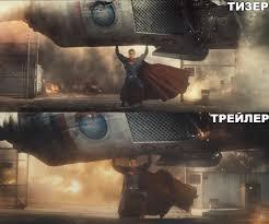 """Недовольство """"Роскосмоса"""" за взрыв """"Союза"""" в """"<b>Бэтмене</b> против ..."""