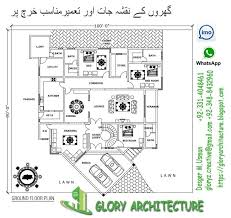 home map design free layout plan in india lovely 26 best 2 k house plan 100