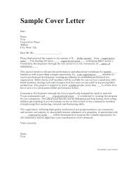 development cover letters sample cover letter cover letter writing  development